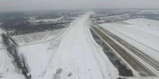 Embedded thumbnail for 21-12-2018 - Przebieg trasy od WD-9 km23+820 do ZB-21 km 22+650.